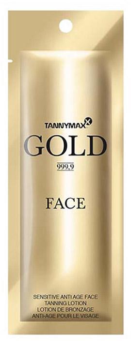 Tannymaxx Крем-ускоритель для загара лица, шеи и зоны декольте Gold 999,9 Ultra Sensitive Face Care, с Anti-age эффектом, 7 мл1320Люксовая серия Tannymaxx GOLD 999,9 предлагает все преимущества роскошного ухода в комплексе с высокоэффективным загаром. Мягкий усилитель для загара лица обеспечивает проявление натурального, ровного и глубокого загара. Благодаря эффективной формуле с гиалуроном, пантенолом и витамином Е, крем вступает в действие именно там, где чувствительная кожа лица требует ухода и защиты до, во время и после загара. Подходит как для загара на солнце или в солярии, так и для ежедневного ухода за кожей лица. Подходит для чувствительной кожи.