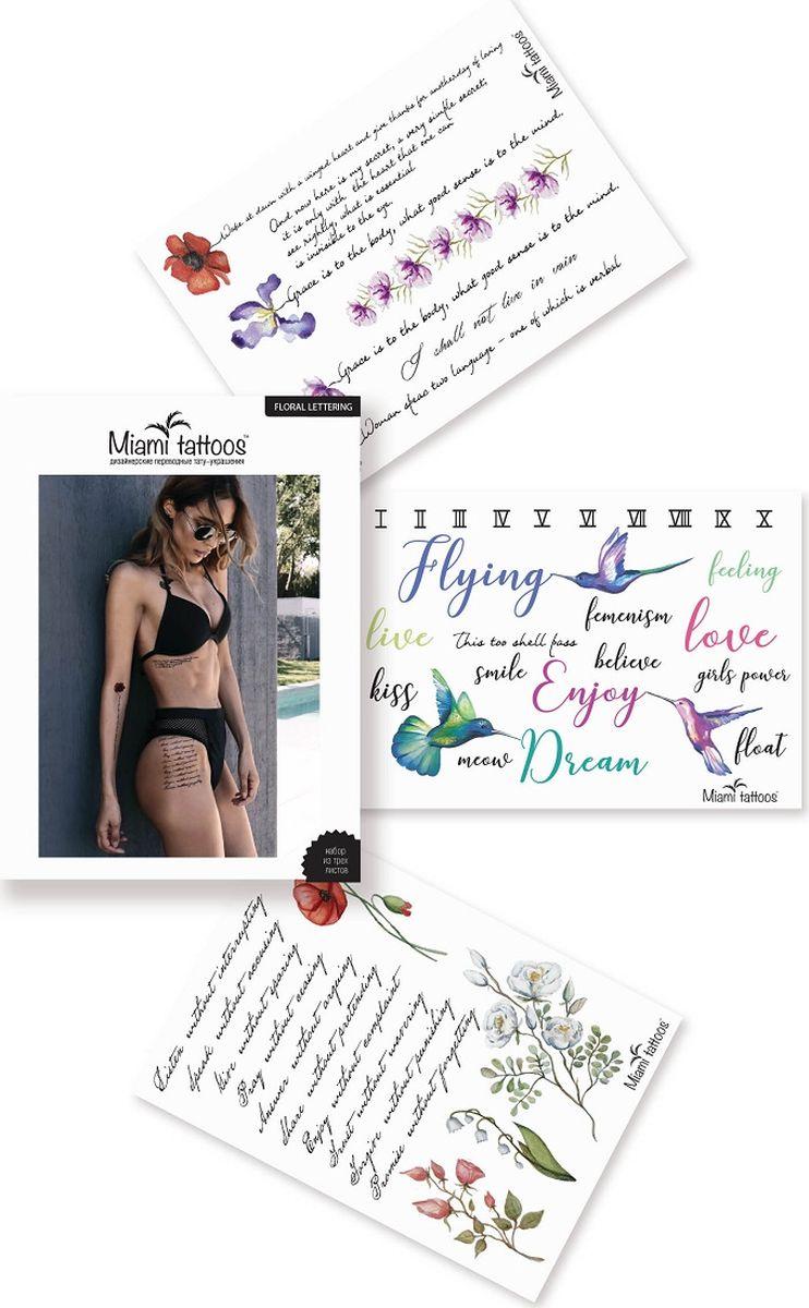Miami Tattoos Акварельные переводные тату Floral Lettering, 3 листа 20 х 15 смMT0062Тату надписи - это любимая забава самых сексуальных голливудских звезд, от Анджелины Джоли до Меган Фокс. С помощью нового набора переводных тату Floral Lettering с надписями, отдельными словами и римскими цифрами вы сможете выразить свой внутренний мир, ничего не говоря. Love, Believe, Dream, Girls Power, Meow - меняйте свой призыв или намек хоть каждую неделю! Для производства Miami Tattoos используются только качественные,?яркие?и?стойкие?краски. Они не вызывают аллергию и продержатся несколько дней.