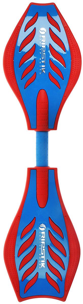 Роллерсерф Razor RipStik Air Pro, цвет: красный, синийWRA523700Роллерсерф Ripstik Air Pro с двумя колесами - отличный выбор для опытных скейтбордистов, а также людей, любящих активно проводить время. Колеса скейтборда выполнены из прочного полиуретана и вращаются на 360°. В последнее время экстремальные виды спорта, такие как катание на скейтборде, становятся очень популярными. Скейтбординг - это зрелищный и экстремальный вид спорта, представляющий собой катание на роликовой доске с преодолением препятствий и выполнением различных трюков.