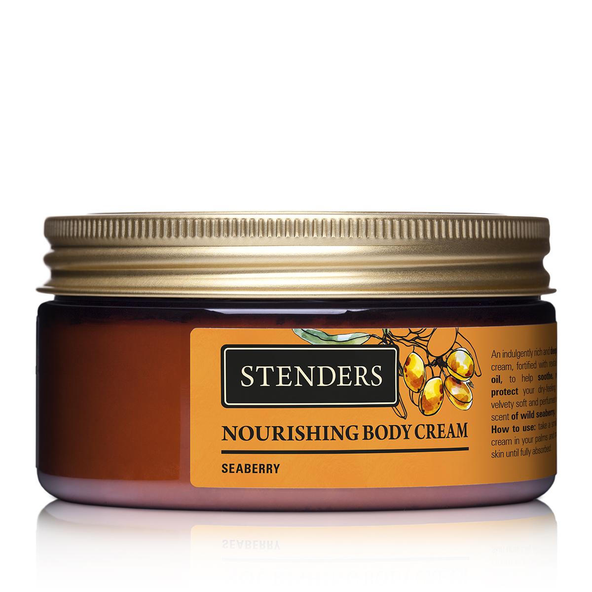 Stenders Крем для тела Облепиха, 200 мл8809435402234Этот питательный крем с роскошной консистенцией, состав которого дополнен облепиховым маслом, поможет успокоить, защитить и восстановить необходимый уровень влажности, препятствуя возникновению ощущения сухости, делая кожу бархатистой и придавая ей освежающий аромат облепихи.