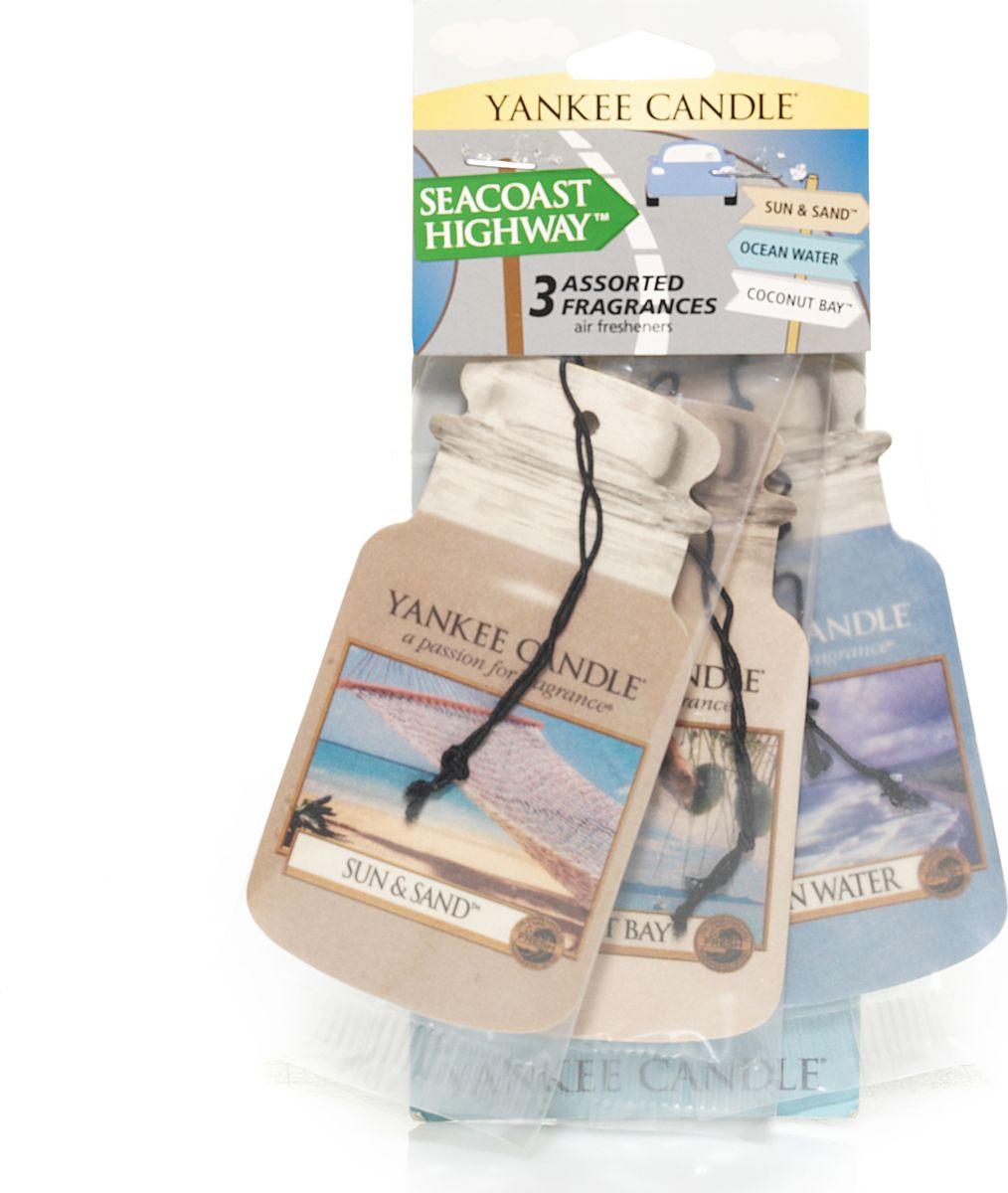 Авто-ароматизатор Yankee Candle Морское побережье, сухой, 3 шт16CAR63Упаковка содержит 3 аромата ( Солнце и песок, Кокосовое побережье , Пляжная вода ). Ароматизатор от самого известного производителя ароматов для дома в мире , Yankee Candle , прекрасно ароматизирует маленькие пространства, при этом не обладая навязчивым запахом, от которого нужно будет проветривать ваш автомобиль . Срок службы каждого ароматизатора до 30 дней.