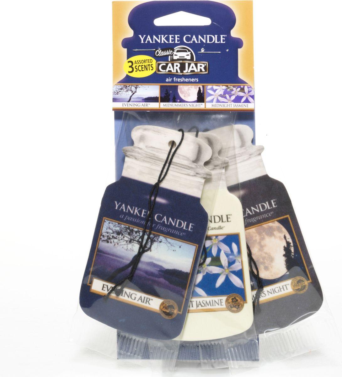 Авто-ароматизатор Yankee Candle Вечерняя прогулка, сухой, 3 шт13GO11FOУпаковка содержит 3 аромата ( Летняя ночь, Полуночный жасмин , Вечерний воздух ). Ароматизатор от самого известного производителя ароматов для дома в мире , Yankee Candle , прекрасно ароматизирует маленькие пространства, при этом не обладая навязчивым запахом, от которого нужно будет проветривать ваш автомобиль . Срок службы каждого ароматизатора до 30 дней.