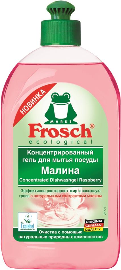 Гель для мытья посуды Frosch, концентрированный, с ароматом малины, 0,5 л6.295-875.0Гель для мытья посуды Frosch быстро удаляет жир и грязь с помощью высокоэффективных биологически жирорастворяющих веществ, которые разлагаются в почве на 98%. Благодаря своей нейтральной кислотности, гель благоприятно действует на кожу рук, сохраняя ее эластичной и ухоженной, оставляя после себя приятный аромат малины.Товар сертифицирован.