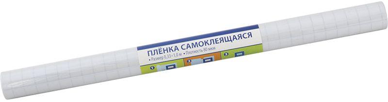Спейс Пленка самоклеящаяся 33 х 100 см 219957SP 230.2(Н)Пленка самоклеящаяся в рулоне 0,33 х 1 м, 80мкм. Предназначена для защиты бумажных и картонных изделий и увеличения их срока службы.Уважаемые клиенты! Обращаем ваше внимание на то, что упаковка может иметь несколько видов дизайна. Поставка осуществляется в зависимости от наличия на складе.