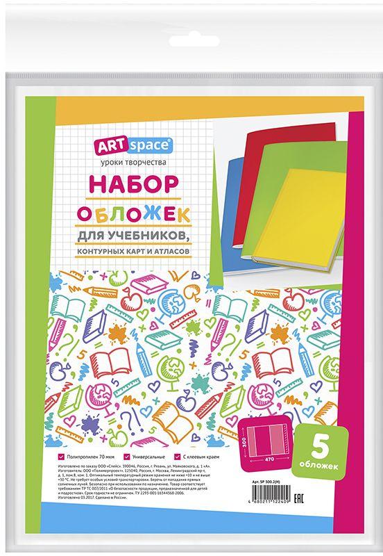 Спейс Набор обложек для учебников 30 х 47 см 5 штSP 300.2(Н)Набор универсальных обложек для учебников из полипропилена 70 мкм с клеевым краем.