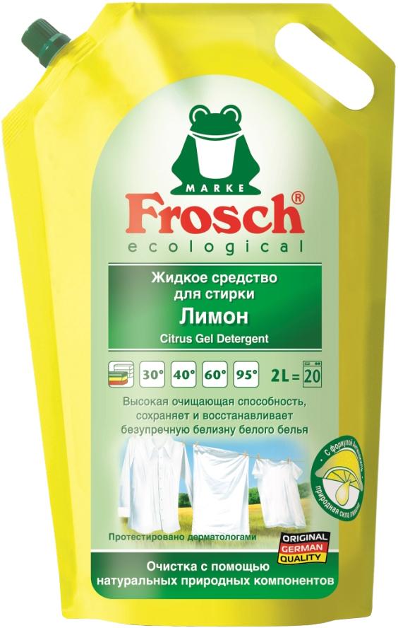 Жидкое средство для стирки Frosch, с ароматом лимона, 2 л701296Жидкое средство Frosch предназначено для стирки белого белья при температуре от 20°C до 95°С. Благодаря специальному составу с экстрактом лимона обеспечивается высокая эффективность стирки, а содержащиеся в составе оптические отбеливатели восстанавливают безупречную белизну белого белья. Средство эффективно выводит пятна. Также в состав средства входит цитрат (соль лимонной кислоты), который предотвращает образование известковых отложений на всех элементах стиральной машины и тем самым, продлевая срок ее службы. Подходит для предварительной обработки трудновыводимых пятен.Торговая марка Frosch специализируется на выпуске экологически чистой бытовой химии. Для изготовления своей продукции Frosch использует натуральные природные компоненты. Ассортимент содержит все необходимое для бережного ухода за домом и вещами. Продукция торговой марки Frosch эффективно удаляет загрязнения, оберегает кожу рук и безопасна для окружающей среды. Характеристики: Объем: 2 л. Товар сертифицирован.Уважаемые клиенты! Обращаем ваше внимание на возможные изменения в дизайне упаковки. Качественные характеристики товара остаются неизменными. Поставка осуществляется в зависимости от наличия на складе.