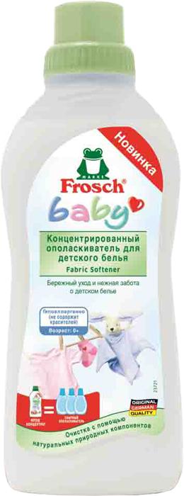 Ополаскиватель для детского белья Frosch, концентрированный, 750 млK100Идеально подходит для цветного и белого детского белья. Формула с натуральным экстрактом ромашки бережно защищает чувствительную кожу. Специально разработано для малышей - протестировано дерматологами. Гипоаллергенно, не содержит красителей. Специально подобраны отдушки, в минимальных количествах снижают риск раздражений на коже. Состав: 5-15% катионных ПАВ на растительной основе, ароматизирующие добавки, консервант (молочная кислота). Прочие компоненты: экстракт ромашки.Товар сертифицирован.