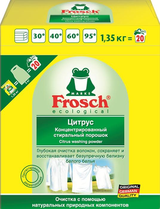 Стиральный порошок Frosch, с отбеливателем, концентрированный, 1,35 кг1404497Концентрированный стиральный порошок Frosch с активным кислородным отбеливателем и натуральными экстрактами цитрусовых предназначен для стирки и отбеливания белого белья в стиральных машинах любого типа при температуре от 30°C до 95°С. Мощная формула эффективно удаляет трудновыводимые пятна, например, от фруктов, травы, чая, кофе или красного вина. Порошок одновременно эффективно выводит белковые пятна и пятна растительного происхождения, что является уникальным сочетанием. Порошок содержит пятновыводящую соль и не требует применения дополнительных отбеливателей. Не требует замачивания. Экономичен в применении. Легко удаляет неприятные запахи с одежды. Не оказывает раздражающего действия на кожу.Товар сертифицирован.