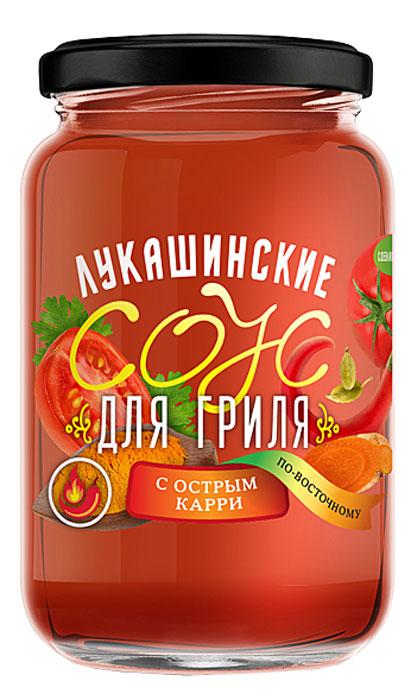 Лукашинские соус для гриля по-восточному с острым карри, 365 г24Соус для гриля по-восточному с острым карри.