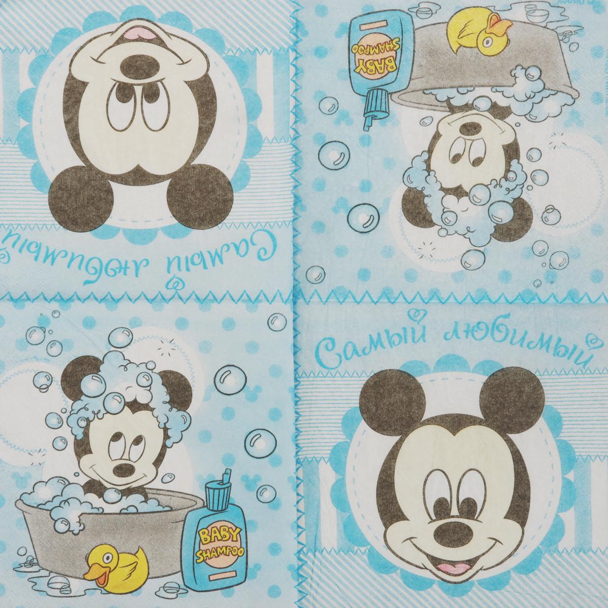 Салфетка для декупажа Disney Микки Маус. Самый любимый, 33 х 33 см09840-20.000.00Салфетка для декупажа изготовлена из тонкой, но качественной бумаги. Легко приклеится к основе и сохранит при этом насыщенность красок и четкость линий.Создавайте свои уникальные шедевры!
