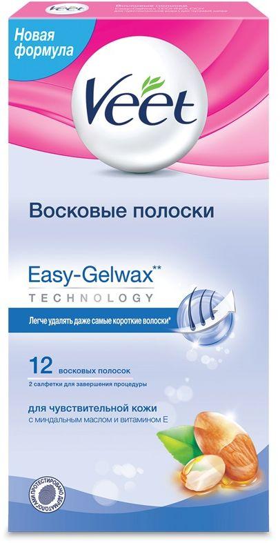 Veet Восковые полоски для чувствительной кожи c технологией Easy Gel-Wax, 12 шт13630С восковыми полосками Veet вы сможете наслаждаться гладкой и нежной кожей до 4-х недель. Ваша кожа остается мягкой и увлажненной. Специально разработанная форма восковых полосок Veet позволяет максимально эффективно удалить волоски одним движением руки! Восковые полоски Veet удаляют даже короткие волоски. При регулярном использовании восковых полосок отрастающие волоски становятся тоньше и мягче. по данным исследовательского центра Biophyderm s.a., Франция, 2007 г.Салфетки: Paraffinum Liquidum, Hexyldecyl Stearate, Parfum, Tocopheryl Acetate, Citrus Aurantium Dulcis Peel Oil, Limonene, Cedrus Atlantica Bark Oil, Pelargonium Graveolens Flower OilХранить в недоступном для детей месте. Храните оставшиеся полоски при комнатной температуре. Сохраните упаковку. Следуйте инструкции по применению. Воск подходит для использования на ногах, руках, в области подмышек и линии бикини. Не предназначен для применения на голове, лице, глазах, носу, ушах, паховой области и любых других чувствительных частях тела. Не использовать при варикозном расширении вен, на рубцах и родинках, на воспаленной, потрескавшейся, раздраженной обожженной солнцем коже или при наличии в прошлом негативной реакции на депиляцию воском. Между процедурами депиляции должно пройти не менее 72 часов. Если вы принимаете лекарства, которые могут повлиять состояние кожи, или страдаете кожными заболеваниями, проконсультируйтесь с врачом перед депиляцией. Депиляция волос не рекомендована пожилым людям, а также людям страдающим сахарным диабетом и принимающим ретиноиды внутрь. Если вы не делали процедуру, рекомендуется начать с депиляции ног. Только после того, как у вас будет опыт, можно переходить к чувствительным зонам подмышек и бикини. Перед использованием убедитесь, что кожа в зоне депиляции чистая и сухая, а также что на ней нет ран и раздражений. Перед каждым использованием, соблюдая инструкцию, сделайте ТЕСТ НА ЧУВСТВИТЕЛЬНО