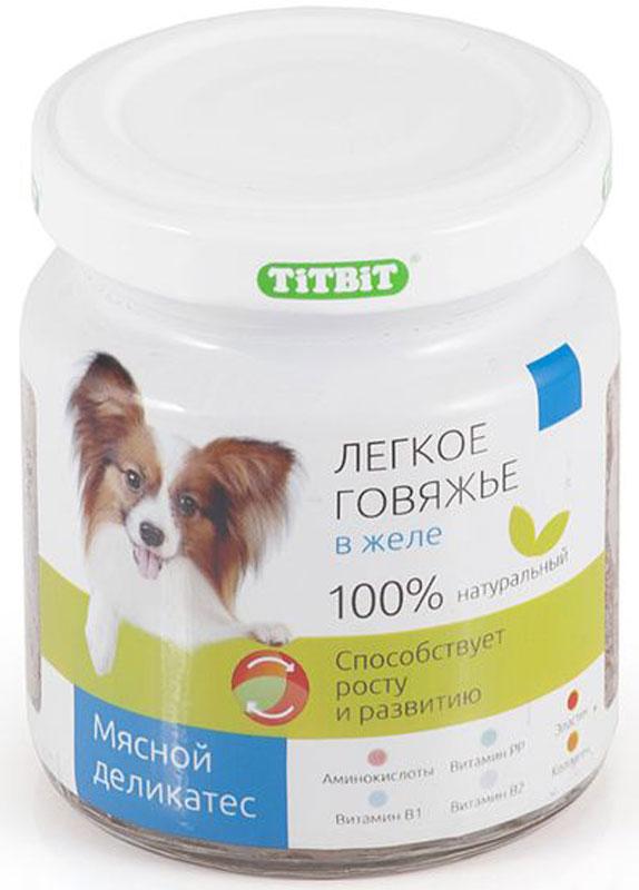 Консервы Titbit для собак, легкое говяжье в желе, 100 г003718Консервы мясные для собак Легкое говяжье в желе очень вкусны, малокалорийны и замечательно усваиваются организмом. Легкие содержат практически такой же набор витаминов, как и мясо, но зато гораздо менее жирные. Оказывают положительное воздействие на состояние кожи, шерсти и общий обмен веществ.Состав: легкое говяжье, вода, желеобразователь, сладкий перец, лук, морковь, морская капуста.