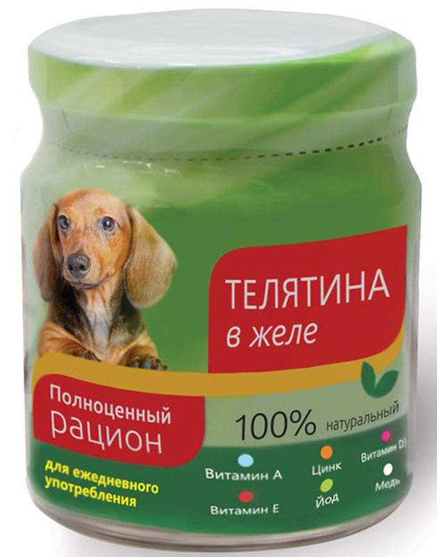 Консервы Титбит для собак, телятина в желе, 100 г12171996Консервы Титбит - сбалансированный рацион из натурального мяса и овощей, обогащенный витаминами и минералами; идеально подходит для ежедневного употребления собаками мелких пород. Изготовлен из натуральных мясных продуктов, не содержит сои, искусственных красителей, консервантов и ароматизаторов.Состав: телятина, вода, желеобразователь, морковь. сладкий перец, капуста морская, минерально-витаминный комплекс.