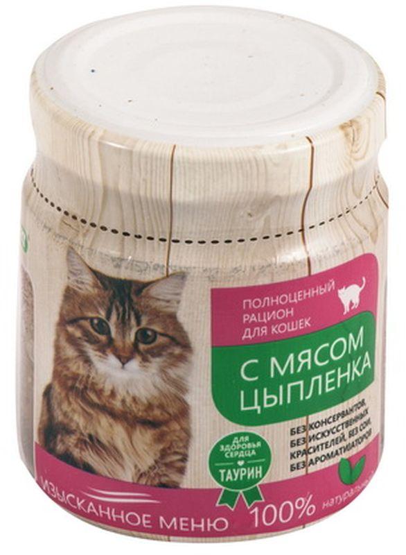 Консервы Titbit, для кошек, с мясом цыпленка, 100 г004777Консервы Titbit - полноценный рацион для кошек и натурального мяса цыпленка и ценных мясных ингредиентов, обогащенный витаминами и минералами. Идеально подходит для ежедневного употребления и удовлетворения потребностей кошки в питательных веществах. Не содержит сои, искусственных красителей, консервантов и ароматизаторов. Сбалансированное сочетание ингредиентов благотворно влияет на кожу и шерсть кошки, поддерживает в порядке иммунную систему.Состав: мясо цыпленка (50%), печень говяжья (5%), язык конский (5%), мясо курицы, топинамбур, таурин, морковь, семя льна, крапива, мята, соль, витаминно-минеральный комплекс.