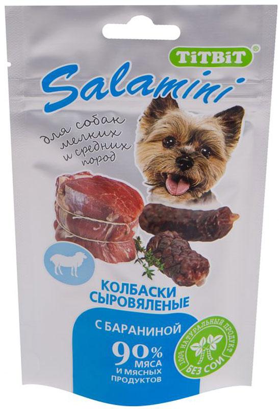 Колбаски сыровяленые Титбит Salamini, с бараниной, 40 г006306Сыровяленые колбаски для собак изготовлены из натуральных мясных ингредиентов, имеют неповторимый вкус и аромат. Благодаря мягкой консистенции идеально подходят для собак мелких пород. Предназначены для поощрения питомцев, как во время дрессировки, так и при повседневном совместном времяпровождении.