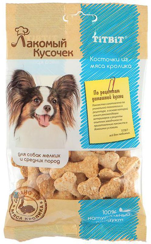 Лакомство Titbit Косточки, для собак, из мяса кролика, 80 г006412Лакомый кусочек - это новая линейка мясных лакомств для собак, которые изготовлены из натуральных ингредиентов по рецептам домашней кухни. Благодаря этому продукция является не только вкусной, но и исключительно полезной. Угостите Лакомым кусочком своего питомца, и он почувствует вашу любовь и заботу, а его реакция на угощение расскажет вам о достоинствах продукта.Состав: мясо кролика, яичный белок, пшеничный зародыш, кориандр, минеральные вещества.