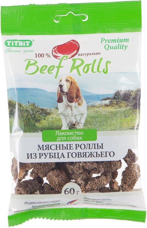 Роллы мясные Титбит Beef Rolls, из рубца говяжьего, 60 г006825Сушеное лакомство для собак изготовлено из натурального российского сырья по технологии низкотемпературной сушки, без добавления консервантов. Благодаря этому сохраняются все полезные вещества, содержащиеся в мясе. Лакомства обладают привлекательным для животных вкусом и запахом, не содержат искусственных ароматизаторов и красителей. Во время употребления лакомств Beef Rolls естественным образом происходит снятие мягкого зубного налета и массируются десны.Товар сертифицирован.