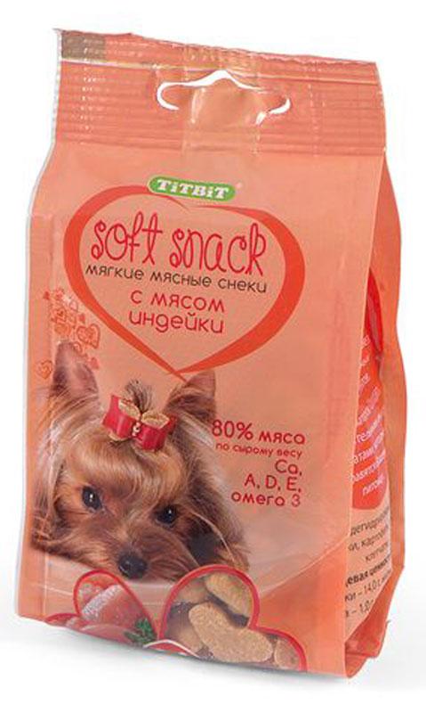 Снек Титбит, с мясом индейки, 100 г0120710Мягкие снеки TiTBiT Soft Snack – это лакомства для собак, содержащие не менее 80% натуральных мясных компонентов. Не содержат злаки, кукурузу, глютен, соевые продукты. Без добавления искусственных красителей, консервантов, ароматизаторов. Обладают привлекательными вкусами и ароматами, которые понравятся Вашему питомцу.