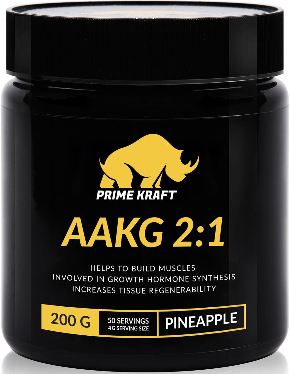 Напиток сухой Prime Kraft AAKG 2:1, коктейль фруктово-ягодный, ананас, 200 гЯБ015724Аминокислоты AAKG 2:1 (Аргинин альфа кетоглутарат) от компании Prime Kraft - это прекрасный выбор для тех, кто серьезно относится к формированию своего спортивного питания.Аминокислота аргинин, обогащенная альфа-кетоглутаратом, обеспечивает стабильное протекание важнейших для спортсмена процессов: снижает вредный холестерин, улучшает питание мышц, ускоряет восстановление, снижает артериальное давление, усиливает секрецию гормона роста, способствует пампингу, а также улучшает эректильную функцию.Помимо этого продукт Prime Kraft AAKG 2:1 укрепляет иммунитет и обладает антиоксидантными свойствами.