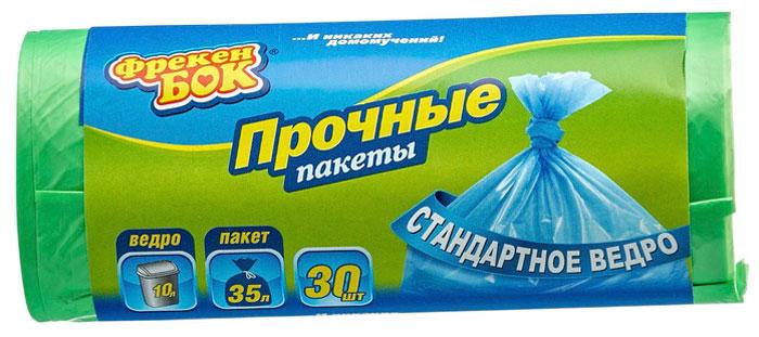 Пакеты для мусора Фрекен Бок, прочные, цвет: зеленый, 35 л, 50 х 60 см, 30 шткн12-60авцПрочные пакеты для мусора Фрекен Бок предназначены для стандартного мусорного ведра.