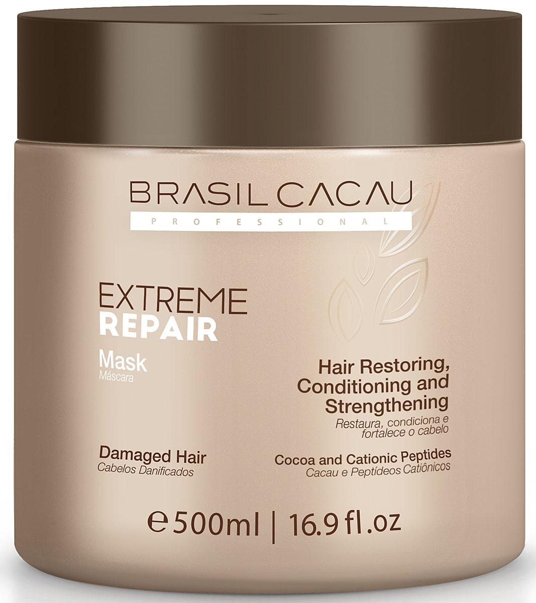 Brasil Cacau Маска Extreme Repair 500 мл12564Интенсивно восстанавливает структуру волоса, питает и запечатывает кутикулу, снижая пористость. Работает в кутикуле и кортексе волоса, возмещает ущерб , причиненный в результате механических, химических и тепловых процессов. Катионные пептиды образуют защитный слой вокруг волокна ,увеличивая прочность, гибкость, увлажнение и блеск волос.