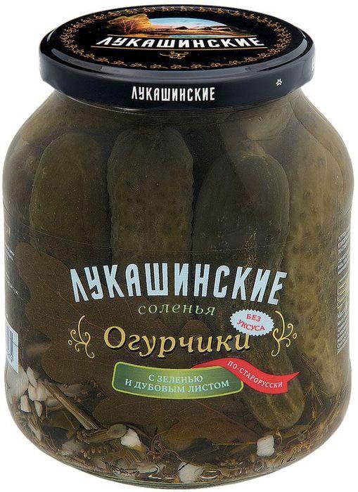 Лукашинские огурчики соленые по-старорусски с зеленью и дубовым листом, 670 г00000040501Продукт произведен только из отборного российского сырья, по старинному русскому рецепту.