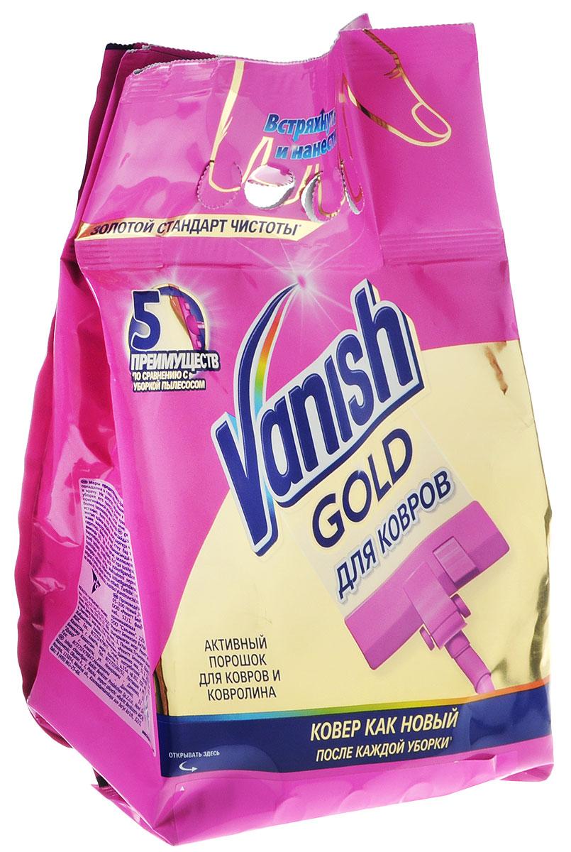 VANISH Чистота и свежесть активный порошок для ковров,и ковролина 650 г790009VANISH Чистота и свежесть активный порошок для ковров,и ковролина 650 г