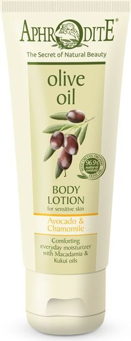 Aphrodite Лосьон для тела с авокадо и ромашкой, 200 мл8809317287157Нежный лосьон для тела создан на базе органического оливкового масла, выращенного на острове Крит. В его состав входят только натуральные масла, экстракты и витамины, поддерживающие красоту и здоровье кожи. Лосьон прекрасно питает, успокаивает нежную кожу и помогает уменьшить раздражение и различные дерматиты. Масла авокадо и кукуи обладают высокой проникающей способностью, повышают регенерацию клеток эпидермиса и придают коже здоровый и сияющий вид. Экстракты ромашки и календулы обогащают кожу витаминами и липидами для сохранения эластичности и упругости кожи. Натуральная греческая косметика разрабатывается с учетом особенностей различных типов кожи. Лосьон для тела с авокадо и ромашкой подходит как для сухой и обезвоженной кожи, так и для проблемной, облегчая состояние кожи при псориазе или экземе.