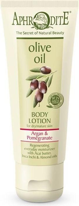 Aphrodite Лосьон для тела с арганой и гранатом, 200 млFS-54114Обогащённый природной силой органического оливкового масла с острова Крит, увлажняющий лосьон для тела восстанавливает молодость и сияние кожи. Оказывает омолаживающее, антиоксидантное и питательное воздействие на ее эпителий. Коктейль из идеально сочетающихся натуральных масел арганы, виноградных косточек и инка-инчи, входящих в состав лосьона, удерживают влагу и питают полезными веществами вашу кожу. Полисахариды, витамины Е и В5 улучшают эластичность кожи. Греческая натуральная косметика для тела при грамотном уходе прекрасно корректирует недостатки кожи и придает ей здоровый ухоженный вид. Лосьон для тела с аргановым маслом и активным экстрактом граната обладает подтягивающим эффектом и улучшает регенерацию кожи. Для достижения большего эффекта от применения лосьона рекомендуем во время принятия душа использовать один из скрабов для тела Aphrodite.Косметика на основе оливкового масла и натуральных компонентов незаменима для бережного ухода за телом.