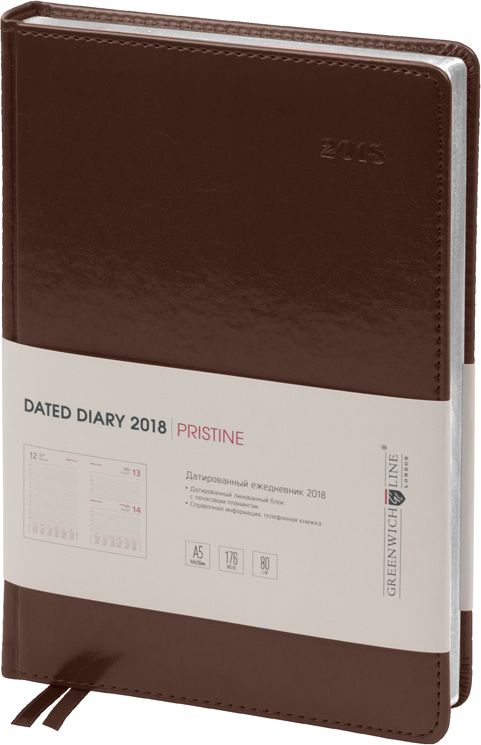 Greenwich Line Ежедневник Pristine 2018 датированный 176 листов цвет коричневый формат A5 -  Ежедневники, блокноты, записные книжки