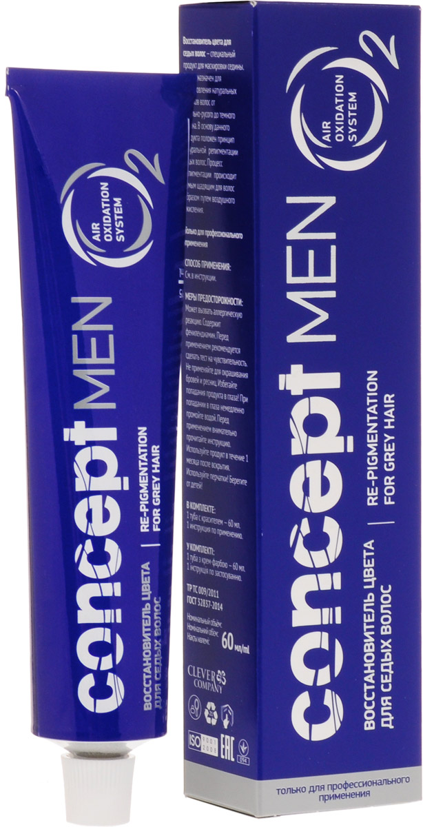 Сoncept Men Средство для восстановления цвета седых волос Для темно-русых волос, 60 млMP59.3DВосстановитель цвета для седых волос Сoncept MEN - специальный продукт для маскировки седины, предназначенный для восстановления натуральных оттенков депигментированных волос.Продукт позволяет скрыть первую седину или уменьшить ее на 40-60%, сохранив при этом совершенно естественный вид волос, которые при этом не будут казаться окрашенными.В основу данного продукта положен принцип натуральной Ре-пигментации седых волос. ? Специально разработанная рецептура состава, котораявосстанавливает цвет седых волос в натуральный цвет.? Не используется аммиак.? Быстро наносится прямо в мойкеили с помощью кисти из мисочки.? Время выдержки всего 15-30 минут,но с учетом исходной базы его можносократить на 10 минут.? Обеспечивает естественноетонирование седины, что дает эффектестественности, натуральности, вотличие от любых другихокислительных мужских красителей.? Восстановитель цвета не смешивается с Окисляющейэмульсией!- Возможно ополаскивание волос 3% Окисляющейэмульсией на 2-3 минуты после применения Восстановителяцвета. В этом случае вы получаете быстрое восстановлениецвета седых волос.- Можно не применять Окисляющую эмульсию послевосстановителя седины. В этом случае цвет волос постепеннодостигает заявленного тона за 2-3 дня под воздействиемкислорода из атмосферного воздуха.? Возможно использовать продукт для восстановления цвета (приданияоттенка) усов и бороды при отсутствии контакта со слизистой оболочкойглаз, носа и рта.? Для тонирования седины продукт может быть использован иженщинами. ? После химической завивки или химического выпрямлениярекомендуется применять продукт не ранее, чем через 14 дней последанных процедур.