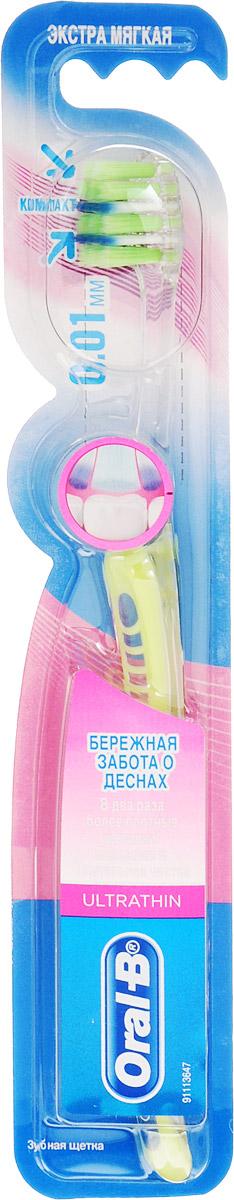 Oral-B Зубная щетка UltraThin, экстра мягкая, цвет салатовыйORL-81605844_салатовыйЗубная щетка Oral-B UltraThin с ультратонкими щетинками обеспечивает глубокое и эффективное очищение. Она улучшает состояние десен за 14 дней, снимая воспаление и уменьшая кровоточивость.Ультратонкие щетинки для глубокой чистки проникают в 2 раза глубже между зубов, чем щетинки обычной щетки. Применение щеток с ультратонкими щетинками является менее болезненным. Экстра мягкая щетка с ультратонкими щетинками обладает успокаивающим эффектом и помогает снизить проявление гингивита, уменьшая воспаление и кровоточивость десен.Товар сертифицирован.