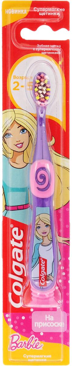 Colgate Зубная щетка детская Barbie, супермягкая, от 2 до 5 лет, цвет розовый, фиолетовыйFCN21742_розовый, фиолетовый, голубойДетская зубная щетка Colgate Barbie предназначена для детей, у которых еще есть молочные зубки. Супермягкие щетинки с закругленными кончиками обеспечат бережную очистку молочных зубов. Маленькая овальная головка с очень мягкими щетинками не травмируют эмаль, и хорошо очищает зубы от остатков пищи. Удобная ручка с упором для большого пальца не скользит, обеспечивая лучший контроль. А благодаря яркому и привлекательному дизайну, ежедневная чистка зубов станет удовольствием для вашего ребенка. Щетка дополнена присоской на ручке, благодаря чему ее удобно хранить.Товар сертифицирован.