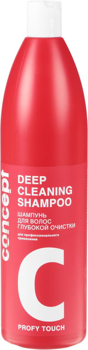 Сoncept Profy Touch Шампунь глубокой очистки Deep Cleaning Shampoo, 1000 мл12441Профессиональный шампунь предназначен для глубокой очистки волос, перегруженных остатками солей, минералов (например, после регулярного посещения бассейна, купания в море и т.п.), средствами косметического ухода. Синергическая комбинация мягких поверхностно-активных веществ обеспечивает глубокое, но бережное очищение. Средство позволяет идеально подготовить волосы к любой химической обработке (химическая завивка, окрашивание, и др.)Шампунь можно использовать перед процедурами восстановления для более глубокого проникновения ухаживающих средств в структуру волос.