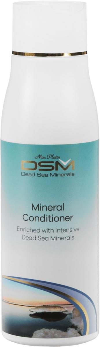 Mon Platin DSM Кондиционер с минеральными добавками из Мёртвого моря 500 млDSM28Идеальный ополаскиватель для нормальных и сухих, окрашенных волос. Восстанавливает естественную мягкость и блеск, восстанавливает повреждённые волосы. Облегчает расчесывание, предотвращает запутывание и расщепление кончиков волос. Имеет тонкий аромат. Обогащён минералами Мёртвого моря.