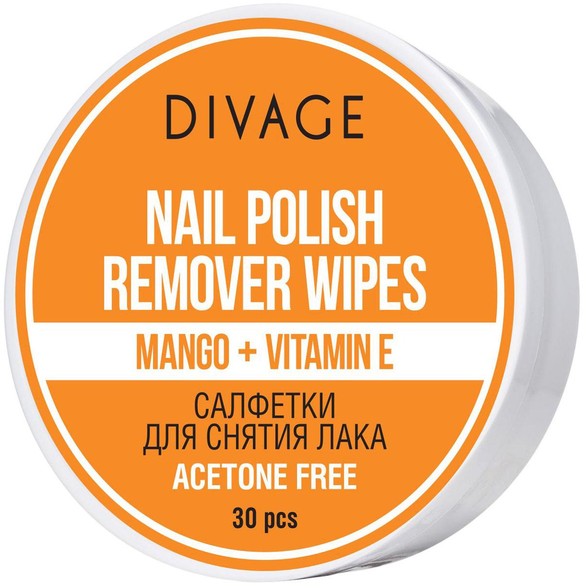 Divage Nail Care Салфетки для снятия лака с ароматом манго, 30 штHangzhouPad02