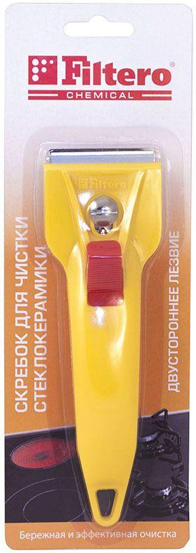 Скребок Filtero, для стеклокерамики, цвет: желтыйSATURN CANCARDБережная и эффективная очистка. Скребок Filtero предназначен для чистки стеклокерамических, кафельных и стеклянных поверхностей от застаревших и пригоревших загрязнений. Скребок Filtero позволяет бережно и эффективно удалять загрязнения со стеклокерамических плит. Правильный уход продлевает срок службы плиты.