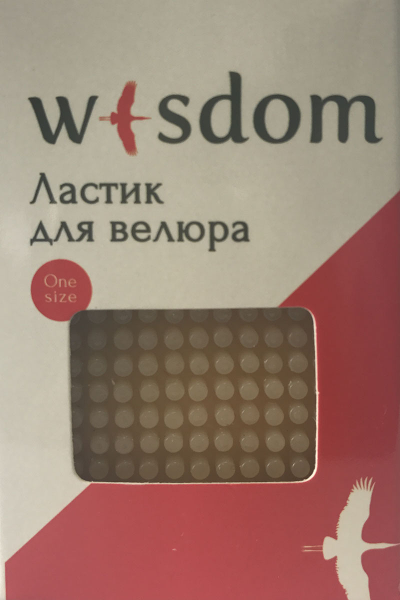 Ластик для велюра Wisdom, цвет: бежевый