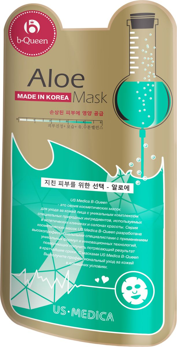 US Medica Маска для лица с экстрактом алоэ Aloe Mask2407