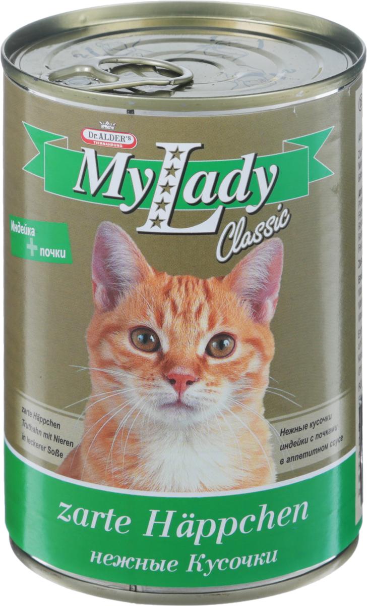 Консервы Dr. Alders My Lady. Classic для взрослых кошек, с индейкой и почками, 415 г0120710Полнорационный сбалансированный корм Dr. Alders My Lady. Classic предназначен специально для взрослых кошек и идеально подойдет для ежедневного кормления. Он гарантирует вашему питомцу здоровье и хорошее настроение каждый день. Корм не содержит красителей, консервантов, усилителей вкуса и продуктов на основе сои и ГМО. Товар сертифицирован.