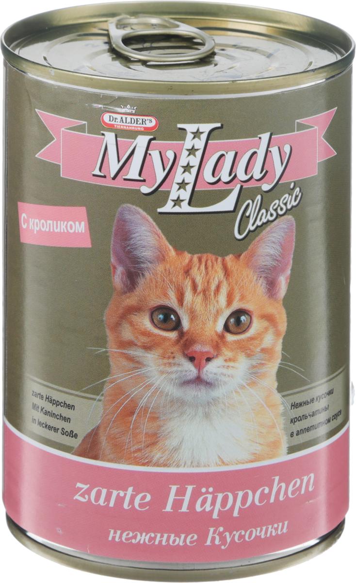 Консервы Dr. Alders My Lady. Classic для взрослых кошек, с кроликом, 415 г1975Полнорационный сбалансированный корм Dr. Alders My Lady. Classic предназначен специально для взрослых кошек и идеально подойдет для ежедневного кормления. Он гарантирует вашему питомцу здоровье и хорошее настроение каждый день. Корм не содержит красителей, консервантов, усилителей вкуса и продуктов на основе сои и ГМО. Товар сертифицирован.