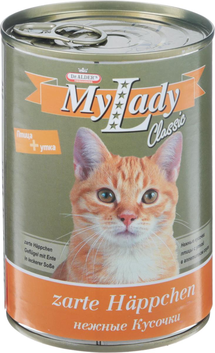 Консервы Dr. Alders My Lady. Classic для взрослых кошек, с уткой, 415 г12171996Полнорационный сбалансированный корм Dr. Alders My Lady. Classic предназначен специально для взрослых кошек и идеально подойдет для ежедневного кормления. Он гарантирует вашему питомцу здоровье и хорошее настроение каждый день. Корм не содержит красителей, консервантов, усилителей вкуса и продуктов на основе сои и ГМО. Товар сертифицирован.