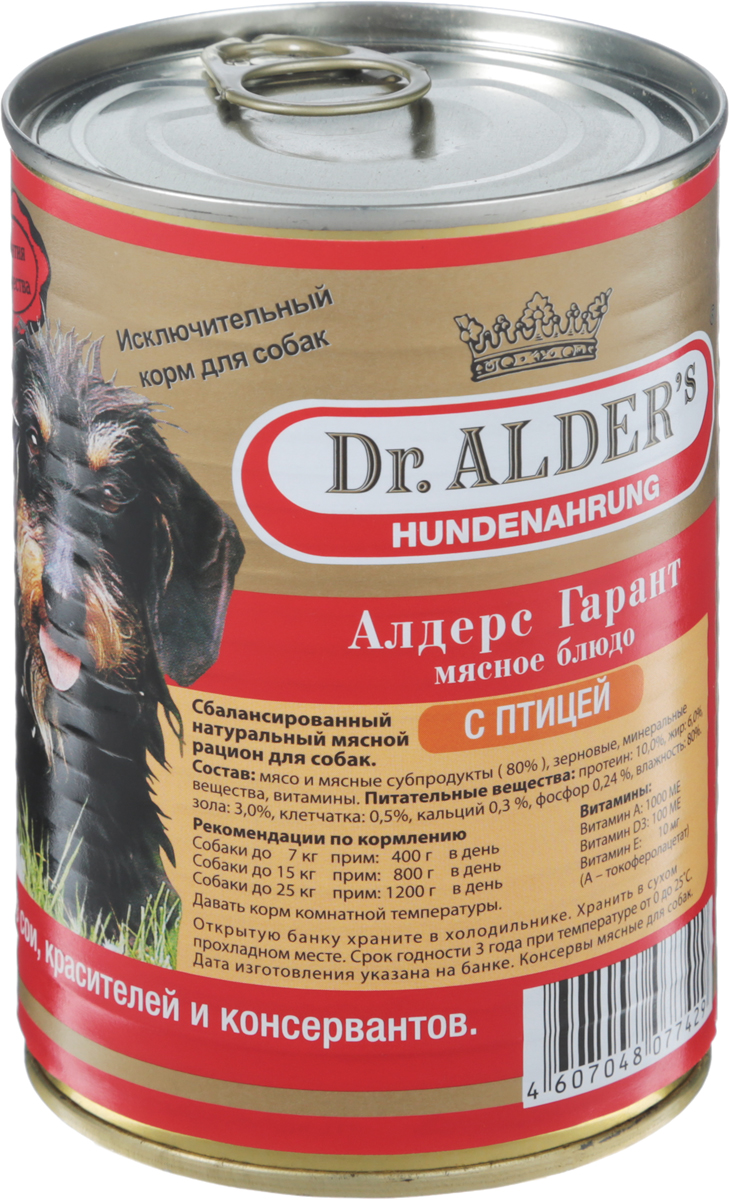 Консервы Dr. Alders Алдерс Гарант для взрослых собак, с птицей, 400 г7742Полнорационный сбалансированный корм Dr. Alders Алдерс Гарант предназначен специально для взрослых собак и идеально подойдет для ежедневного кормления. Он гарантирует вашему питомцу здоровье и хорошее настроение каждый день. Корм не содержит красителей, консервантов и продуктов на основе сои. Товар сертифицирован.
