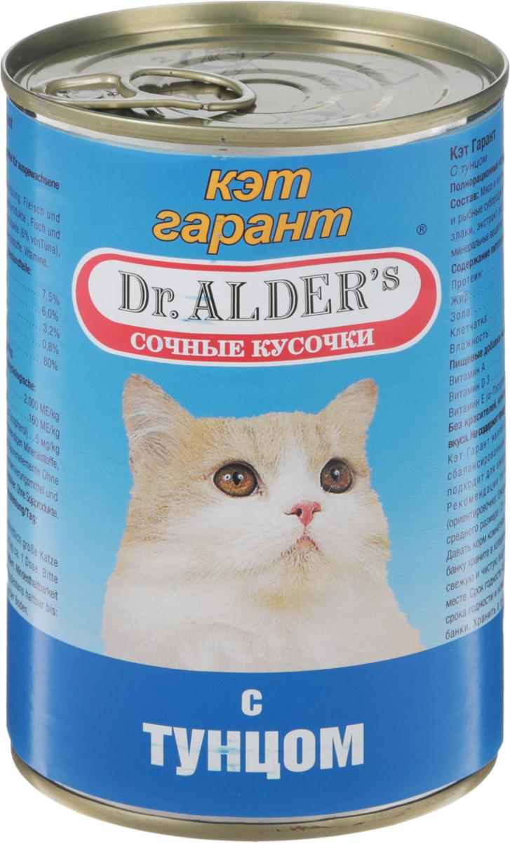 Консервы Dr. Alders Cat Garant для взрослых кошек, с тунцом, 415 г1937Полнорационный сбалансированный корм Dr. Alders Cat Garant предназначен специально для взрослых кошек и идеально подойдет для ежедневного кормления. Он гарантирует вашему питомцу здоровье и хорошее настроение каждый день. Корм не содержит красителей, консервантов, усилителей вкуса и продуктов на основе сои и ГМО. Товар сертифицирован.