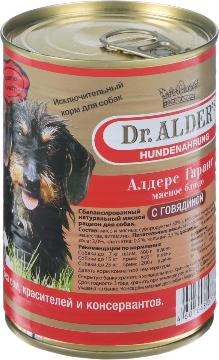 Консервы Dr. Alders Алдерс Гарант для взрослых собак, с говядиной, 400 г0120710Полнорационный сбалансированный корм Dr. Alders Алдерс Гарант предназначен специально для взрослых собак и идеально подойдет для ежедневного кормления. Он гарантирует вашему питомцу здоровье и хорошее настроение каждый день. Корм не содержит красителей, консервантов и продуктов на основе сои. Товар сертифицирован.
