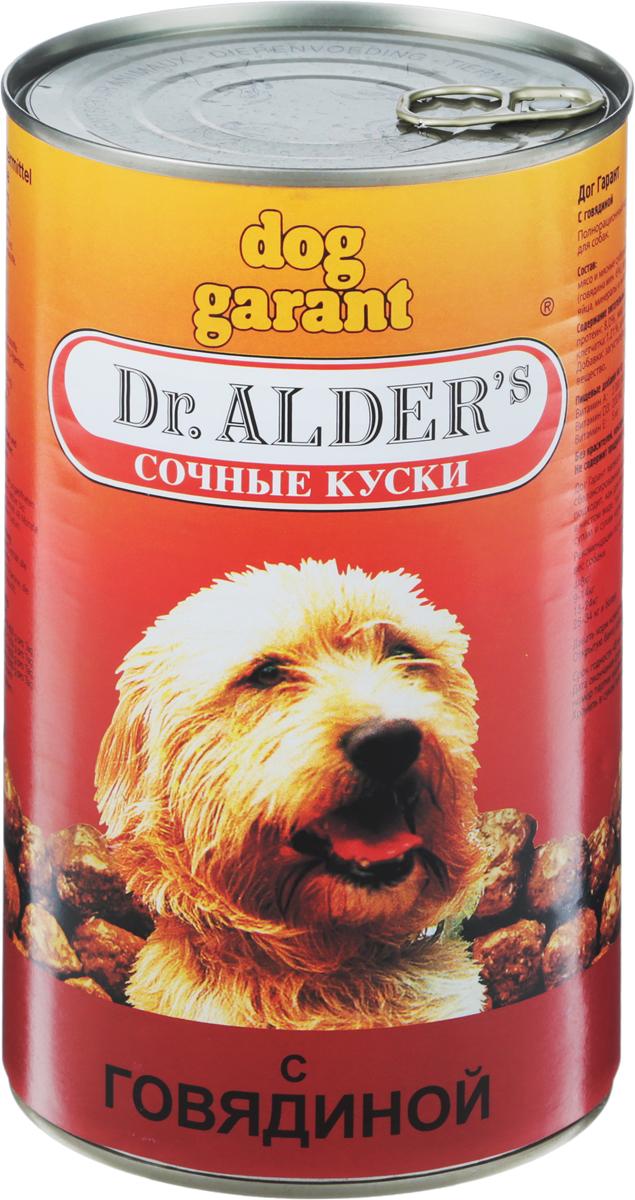 Консервы Dr. Alders Dog Garant для взрослых собак, с говядиной, 1,23 кг0120710Полнорационный сбалансированный корм Dr. Alders Dog Garant предназначен специально для взрослых собак и идеально подойдет как для ежедневного кормления в чистом виде, так и для добавок к кашам, супам и сухим кормам. Он гарантирует вашему питомцу здоровье и хорошее настроение каждый день. Корм не содержит красителей, консервантов и усилителей вкуса. Товар сертифицирован.