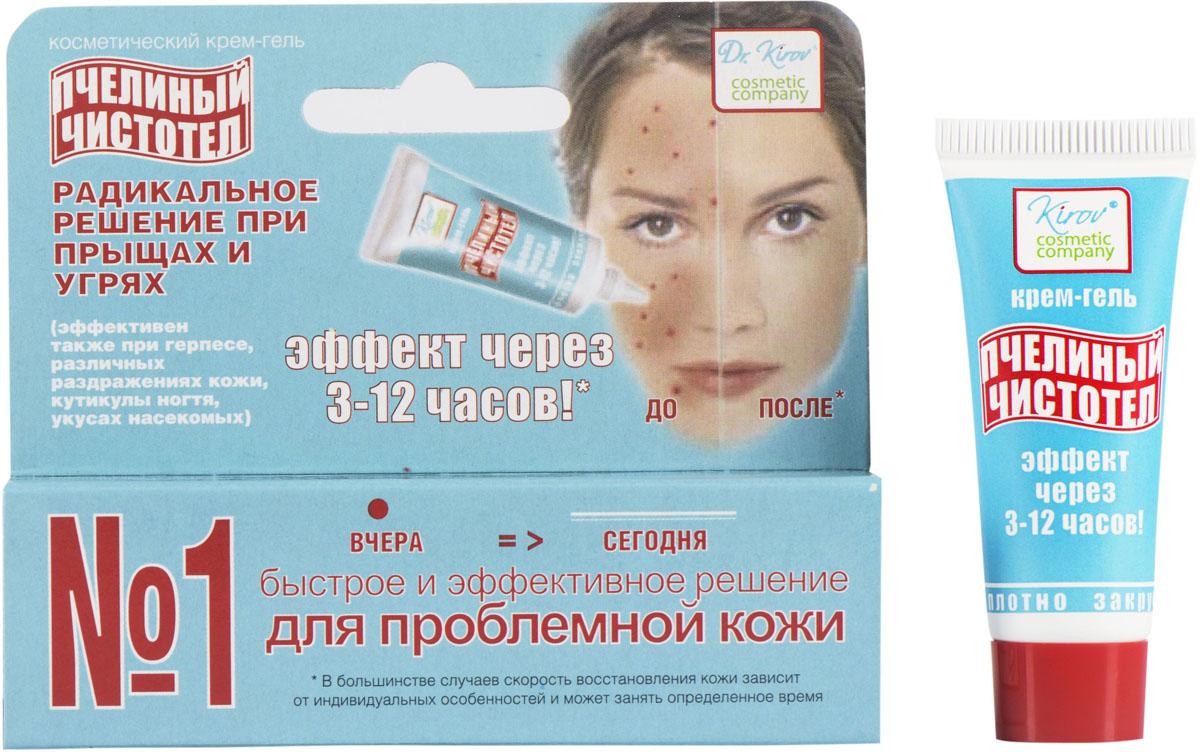 Dr.Kirov Cosmetic Крем-гель для проблемной кожи Пчелиный чистотел, 10 млAC-2233_серыйКрем-гель Пчелиный Чистотел - одно из самых действенных средств для очищения кожи от прыщей, комедонов, акне, угрей. Эффекта от крема не надо ждать месяц или неделю - эффект наступает в течение 12-24 часов! Прыщи (акне) рассасываются, воспаление прекращается, исчезает раздражение кожи (в 94,8%).Секрет результативности средства кроется в его одновременном воздействии на несколько факторов, вызывающих появление прыщей: крем подавляет рост бактерии P/acnes (бактерия размножается в сальной железе и вызывает прыщи), прекращает воспаление, снимает зуд и покраснение кожи, тем самым позволяя быстро и эффективно избавиться от высыпаний! Кроме того, крем помогает избавиться от прыщей при регулярном использовании!Для его создания использованы натуральные, экологически чистые ингредиенты с доказанной эффективностью от ведущих мировых производителей (AlbanMuller, Lucas Meyer Cosmetics CanadaInc., PureBiosciece, Cosphatec). Крем-гель не содержит химических консервантов и отдушек, силиконов, парафинов, ГМО, минеральных масел и других продуктов нефтехимии! Крем эффективен также при герпесе, зуде кожи, раздражениях, вызванных различными причинами, и после укусов насекомых.