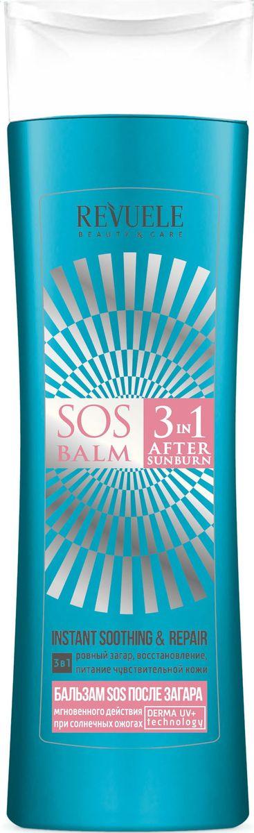 Revuele Sun Care Бальзам после загара SOS, 200 мл2407Бальзам после загара 3 в 1: ровный загар, восстановление, питание чувствительной кожи.Нежирная, не липкая текстура мгновенно охлаждает и облегчает болевые ощущения поврежденной кожи.