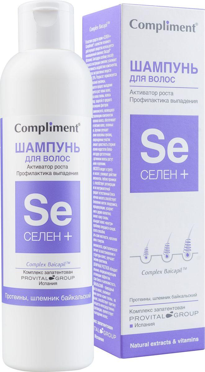 Compliment Селен+ Шампунь для волос Активатор роста, 200 млMP59.4DСпециализированный шампунь разработан для бережного очищения с направленным действием активации роста волос. Средство влияет непосредственно на волосяные луковицы, улучшает их питание и способствует предотвращению избыточной потери волос.В основе шампуня – запатентованный комплекс Baicapil (Испания), его активные компоненты нормализуют жизненный цикл волосяных фолликулов, увеличивая толщину и количество волос в стадии роста. Комплекс усиливает обменные процессы и восстанавливает структуру волос.Экстракт шлемника байкальского в растительном составе шампуня нормализует себорегуляцию, улучшает циркуляцию крови и останавливает чрезмерное выпадение волос.Мягкая моющая формула средства, богатая протеинами, образует бархатистую нежную пену, успокаивает кожу головы, деликатно очищает волосы, не повреждая их защитного слоя.Видимый эффект воздействия шампуня заметен уже после первого применения. Для достижения максимального результата роста волос рекомендуется:— Бальзам-ополаскиватель серии СЕЛЕН+ Compliment наносить после каждого мытья головы на 3-5 мин.;— Сыворотку серии СЕЛЕН+ Compliment распылять на корни волос и по всей длине волос;— Активный комплекс двойного действия в ампулах серии СЕЛЕН+ Compliment использовать в течение 16 дней (1 курс применения).