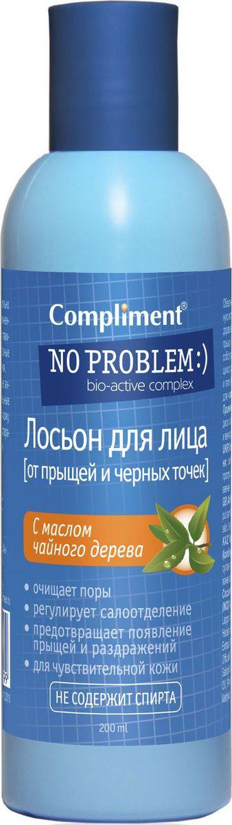 Compliment No Problem Лосьон от прыщей с маслом чайного дерева, 200 мл078-05-858799Обеспечивает глубокую антибактериальную очистку пор. Масло чайного дерева оздоравливает и предотвращает появление прыщей и подкожных воспалений. Способствует быстрому заживлению имеющихся воспалений, не оставляя рубцов и пятен. Не вызывает сухости и подходит для чувствительной и раздраженной кожи.